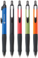 Orbit Gel Pen
